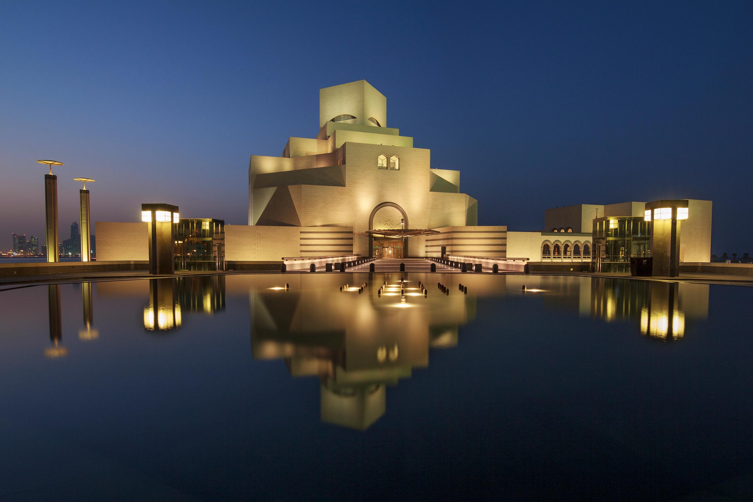 Qatar Doha Museum of Islamic Art