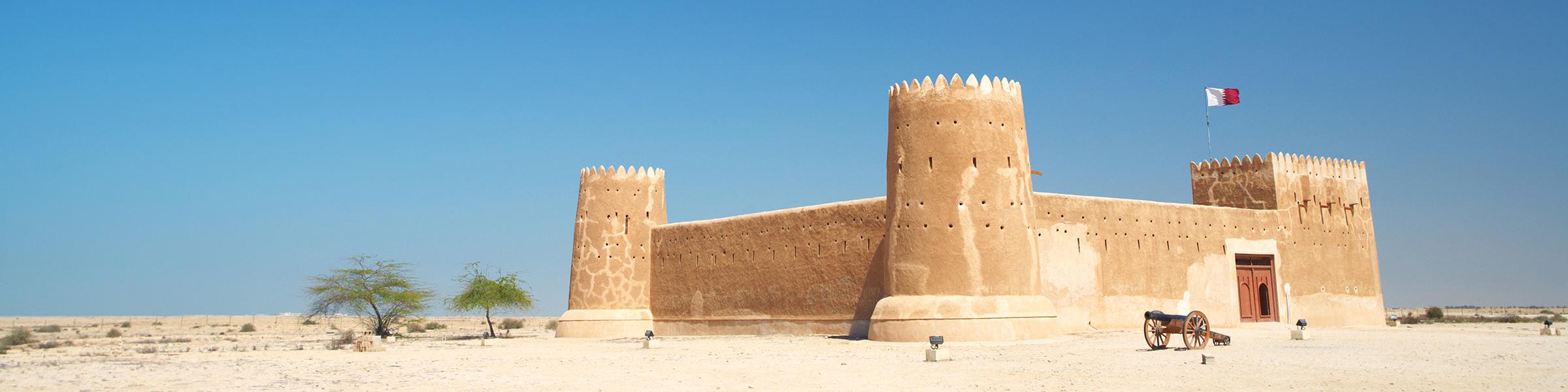 Qatar Al Zubara Fort