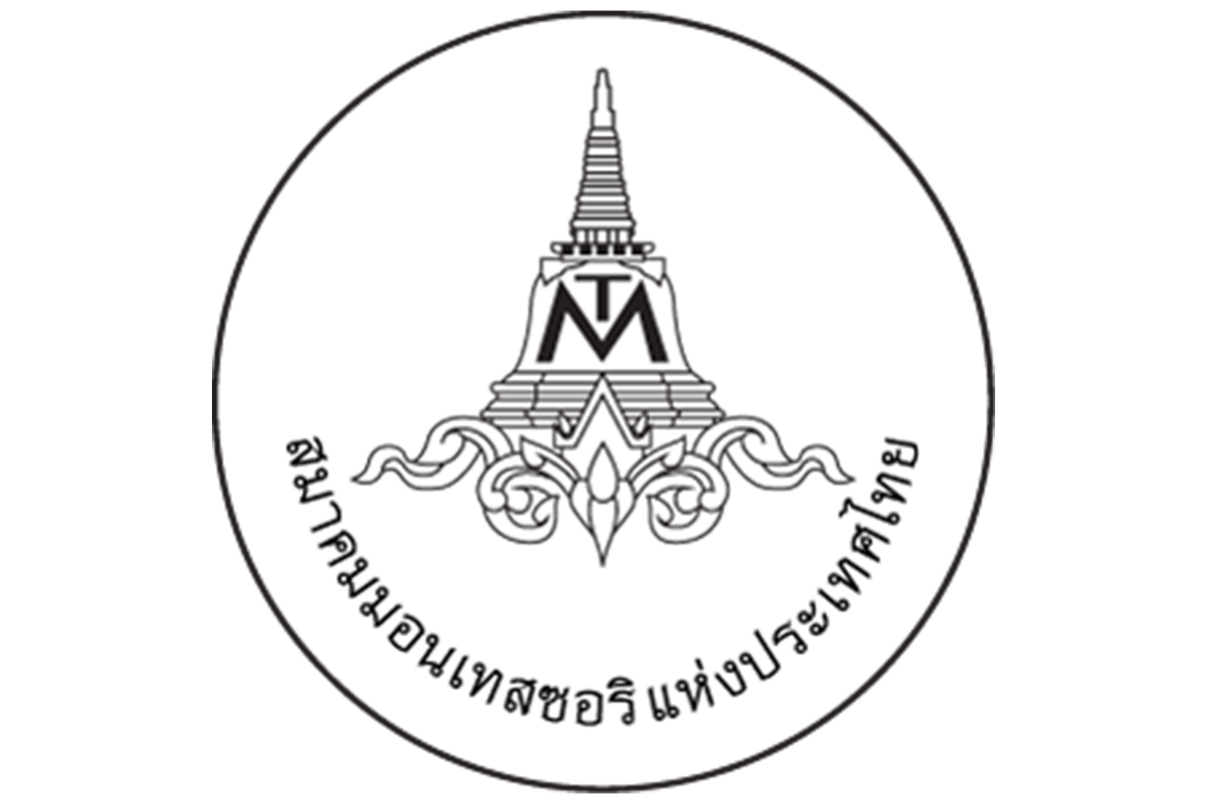 Montessori Association of Thailand logo
