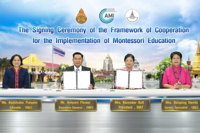 Representatives signing the Framework of Cooperation